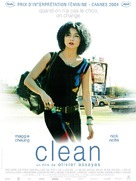 Clean - French poster (xs thumbnail)