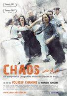 Heya fawda - German Movie Poster (xs thumbnail)
