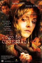 Trastorno - Brazilian Movie Poster (xs thumbnail)