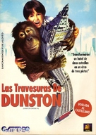 Dunston Checks In - Argentinian DVD cover (xs thumbnail)