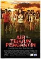 Air terjun pengantin - Indonesian Movie Poster (xs thumbnail)