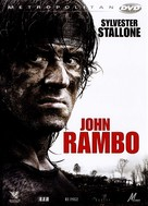 Rambo - French DVD movie cover (xs thumbnail)