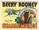 Stablemates - Movie Poster (xs thumbnail)