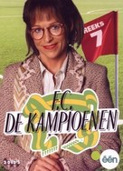 """F.C. De Kampioenen"" - Belgian Movie Cover (xs thumbnail)"