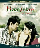 Kaavalan - Indian Blu-Ray cover (xs thumbnail)