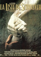 Schindler's List - French Movie Poster (xs thumbnail)