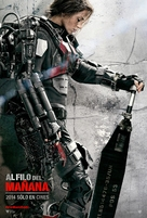 Live Die Repeat: Edge of Tomorrow - Argentinian Movie Poster (xs thumbnail)
