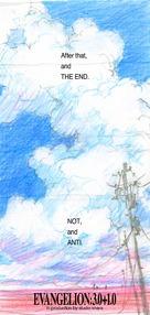 Evangerion shin gekijoban - IMDb - Japanese Movie Poster (xs thumbnail)