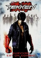 Tekken - French DVD cover (xs thumbnail)