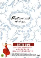 Shall we dansu? - South Korean DVD cover (xs thumbnail)