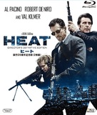 Heat - Japanese Movie Cover (xs thumbnail)
