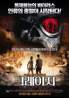 The Crazies - South Korean Movie Poster (xs thumbnail)