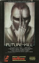 Future-Kill - Brazilian Movie Cover (xs thumbnail)