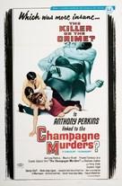 Le scandale - Movie Poster (xs thumbnail)