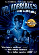 """Dr. Horrible's Sing-Along Blog"" - DVD movie cover (xs thumbnail)"