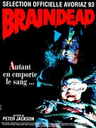 Braindead - French Movie Poster (xs thumbnail)