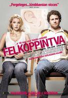 Knocked Up - Hungarian Movie Poster (xs thumbnail)