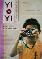 Yi yi - German Movie Poster (xs thumbnail)