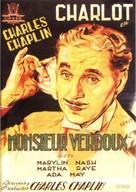 Monsieur Verdoux - Spanish Movie Poster (xs thumbnail)