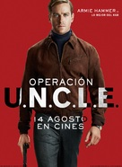 The Man from U.N.C.L.E. - Spanish Movie Poster (xs thumbnail)