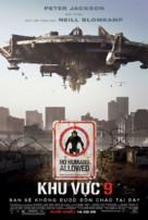 District 9 - Vietnamese Movie Poster (xs thumbnail)