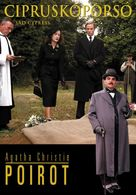 """Poirot"" Sad Cypress - Hungarian Movie Cover (xs thumbnail)"