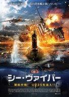 USS Seaviper - Japanese Movie Cover (xs thumbnail)