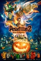 Goosebumps 2: Haunted Halloween - Spanish Movie Poster (xs thumbnail)