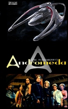 """Andromeda"" - VHS movie cover (xs thumbnail)"