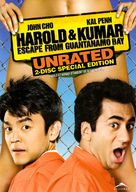 Harold & Kumar Escape from Guantanamo Bay - Canadian DVD cover (xs thumbnail)