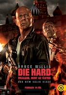 A Good Day to Die Hard - Hungarian Movie Poster (xs thumbnail)