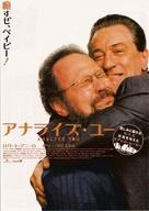 Analyze That - Japanese Movie Poster (xs thumbnail)
