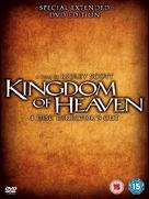 Kingdom of Heaven - British Movie Cover (xs thumbnail)