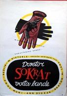 Dr. Socrates - Yugoslav Movie Poster (xs thumbnail)