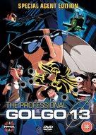 Golgo 13 - British DVD cover (xs thumbnail)