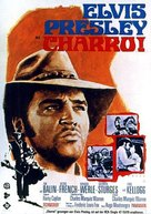 Charro! - German Movie Poster (xs thumbnail)