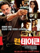 Inescapable - South Korean Movie Poster (xs thumbnail)