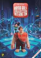 Ralph Breaks the Internet - Finnish DVD movie cover (xs thumbnail)