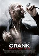 Crank: High Voltage - Spanish Movie Poster (xs thumbnail)