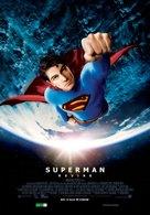 Superman Returns - Romanian Movie Poster (xs thumbnail)