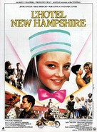The Hotel New Hampshire - French Movie Poster (xs thumbnail)
