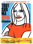 Todo sobre mi madre - French Movie Poster (xs thumbnail)
