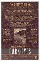 Oci ciornie - Movie Poster (xs thumbnail)