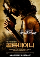 Colombiana - South Korean Movie Poster (xs thumbnail)