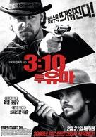 3:10 to Yuma - South Korean Movie Poster (xs thumbnail)
