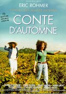 Conte d'automne - French poster (xs thumbnail)