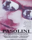 Pasolini, un delitto italiano - Italian Movie Poster (xs thumbnail)
