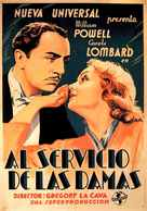 My Man Godfrey - Spanish Theatrical poster (xs thumbnail)