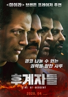 Line of Descent - South Korean Movie Poster (xs thumbnail)