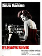 Stolen Hours - French Movie Poster (xs thumbnail)